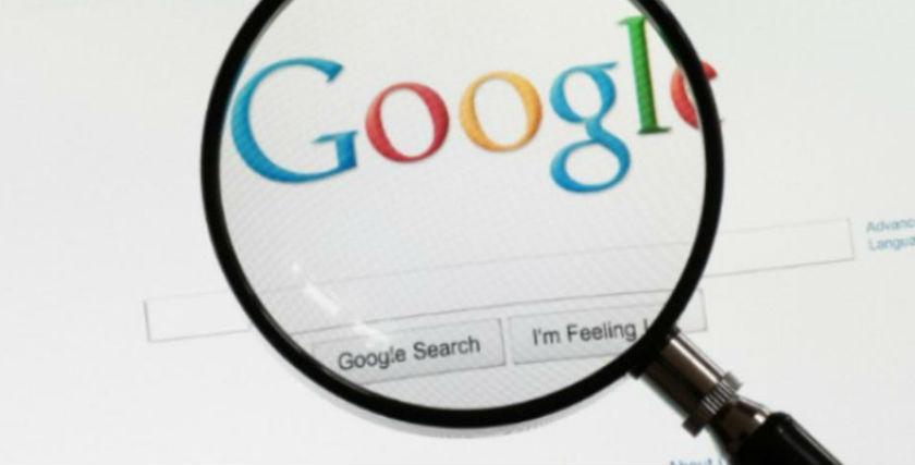 Няколко интересни факта за Google