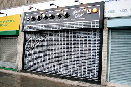 Магазин за китари